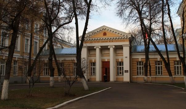 В первом московском государственном медицинском университете имени ивана сеченова с 1 по 2 декабря проходила