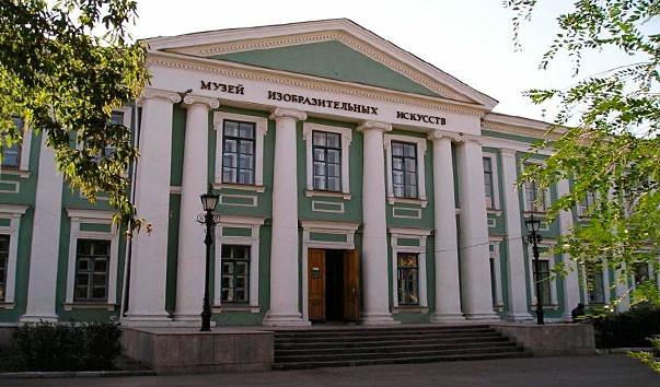 областной музей изобразительных искусств:
