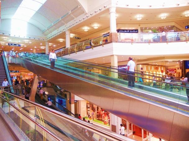 """Вся информация о фотографии.  233). ОАЭ.   """"Дубай ,ноябрь 2014 """".  Отметить место на фото.  На весь экран."""